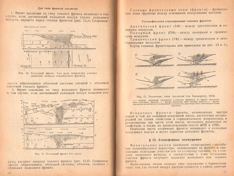 Vinni's Book 005