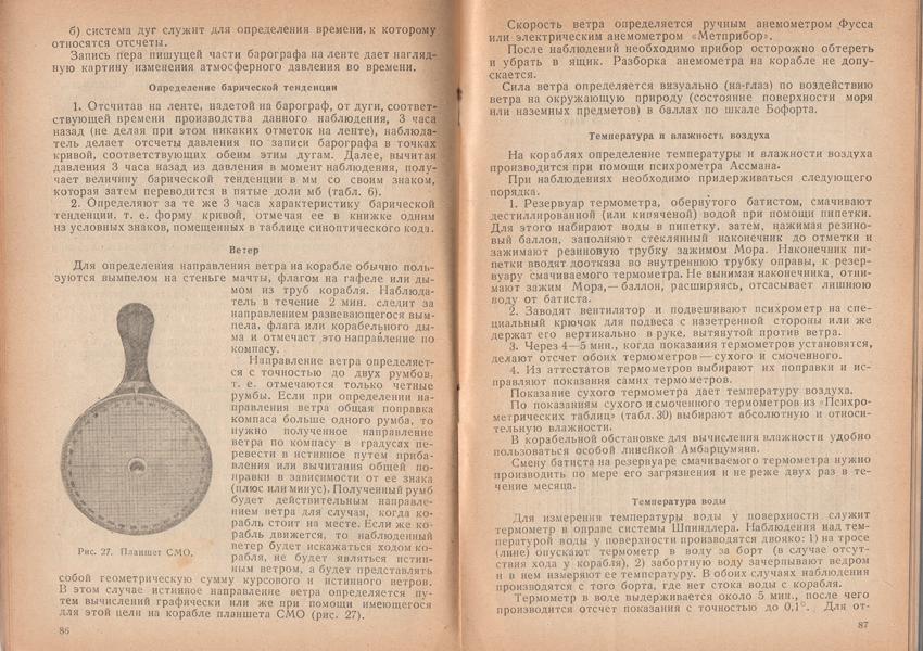 Vinni's Book 012