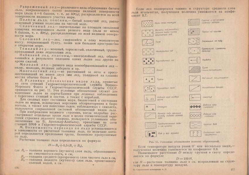Vinni's Book 021