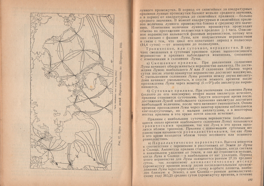 Vinni's Book 025