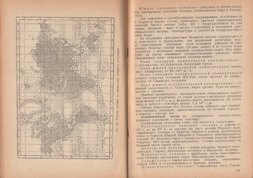 Vinni's Book 027