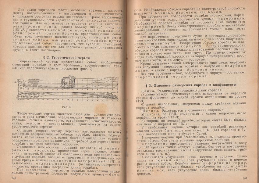 Vinni's Book 030