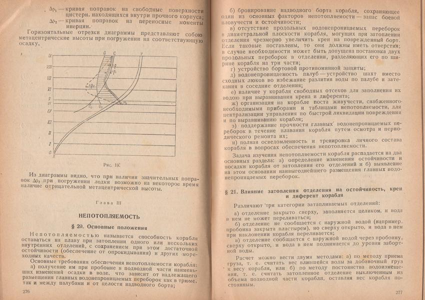 Vinni's Book 032