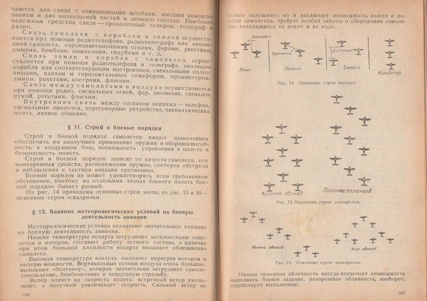 Vinni's Book 038